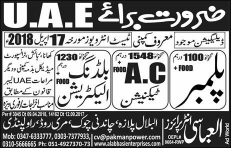 Plumbers, AC Technicians and Building Electricians Wanted