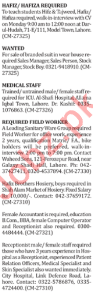 Miscellaneous Staff Jobs in Lahore 2018