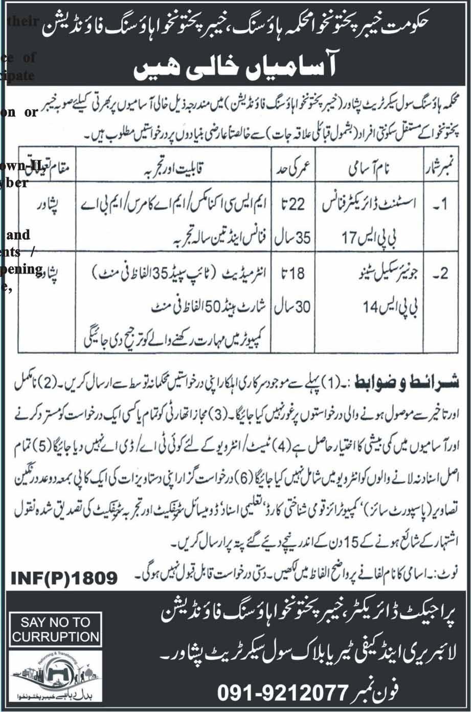 KPK Housing  Department Housing Foundation Jobs Open