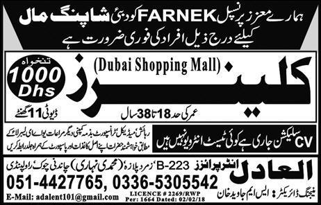 Cleaners Job in FarNEk Dubai Shopping Mall
