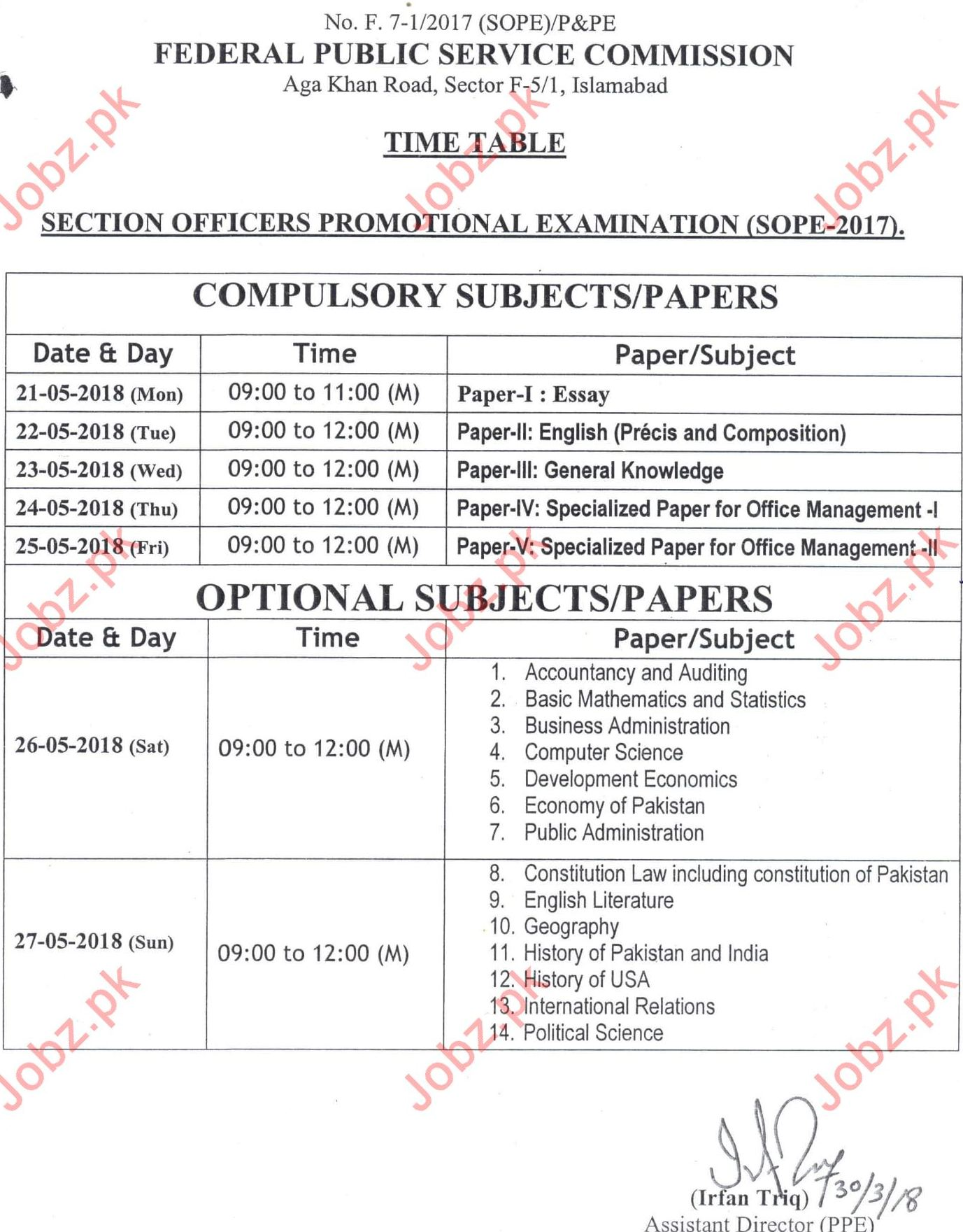 FPSC Federal Public Service Commission Written Test 2018