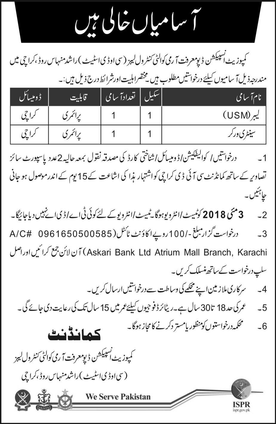 COD Composite Inspection Depot Army Controller Jobs