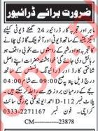 Driver Jobs 2018 in Karachi