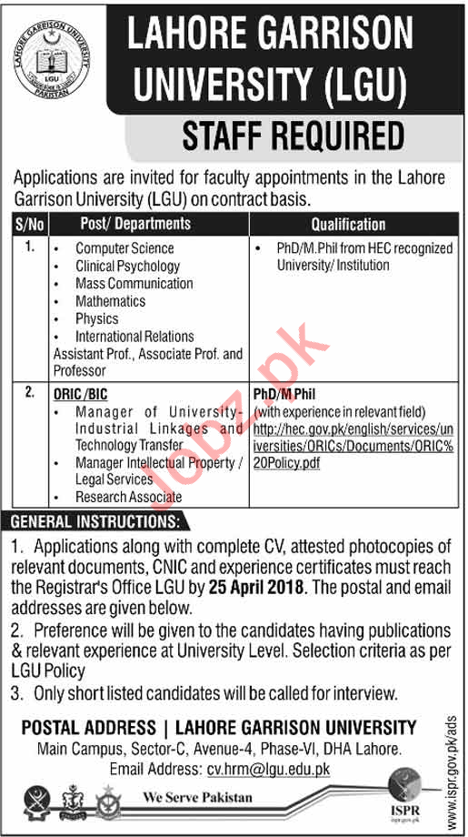 Lahore Garrison University LGU Jobs