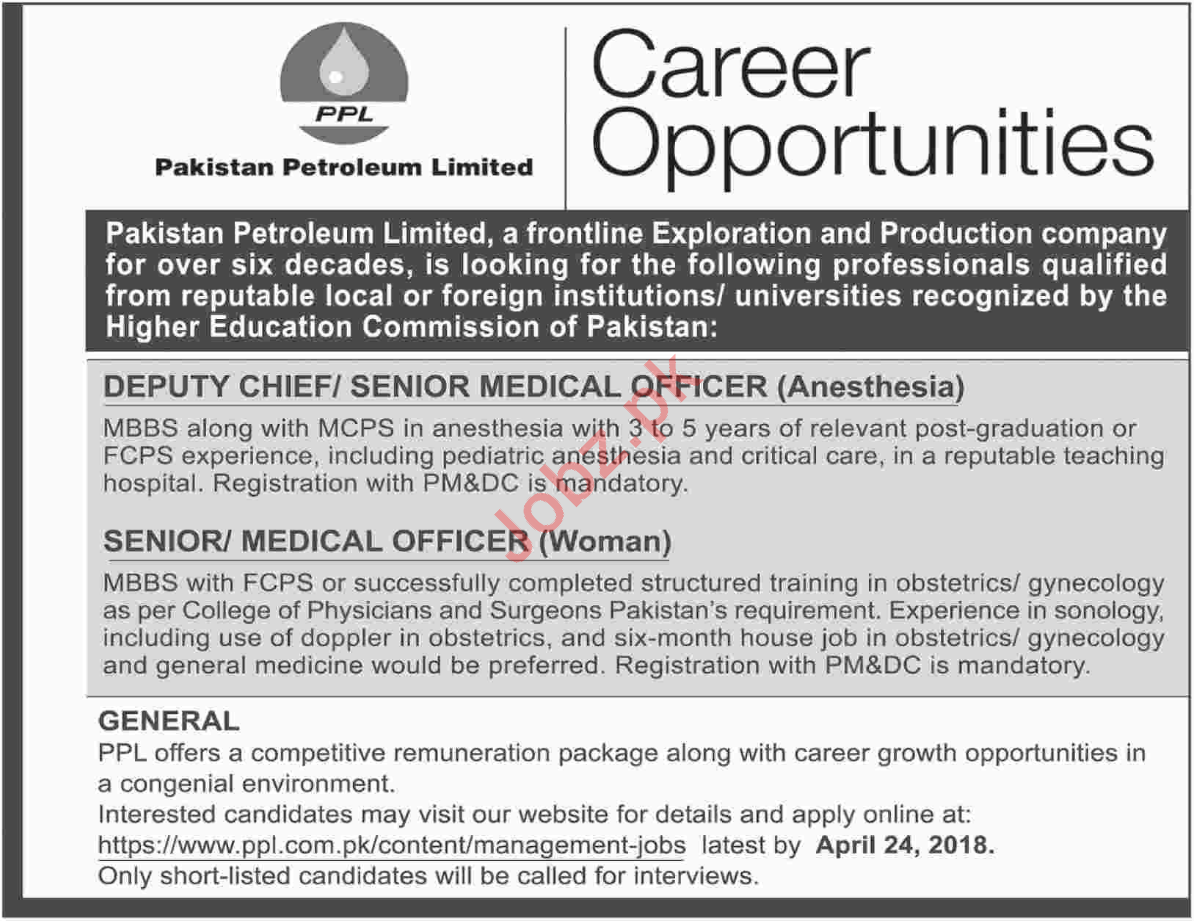 Career Opportunities at Pakistan Petroleum Limited PPL