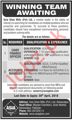 Asia Ghee Mills - Chief Finance Officer, Accounts Manager