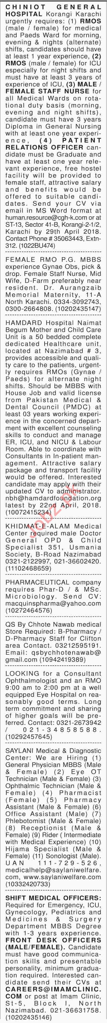 Paramedical Staff Jobs in Karachi 2018