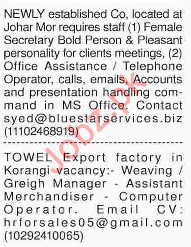 Multiple Staff Jobs Opportunity in Karachi