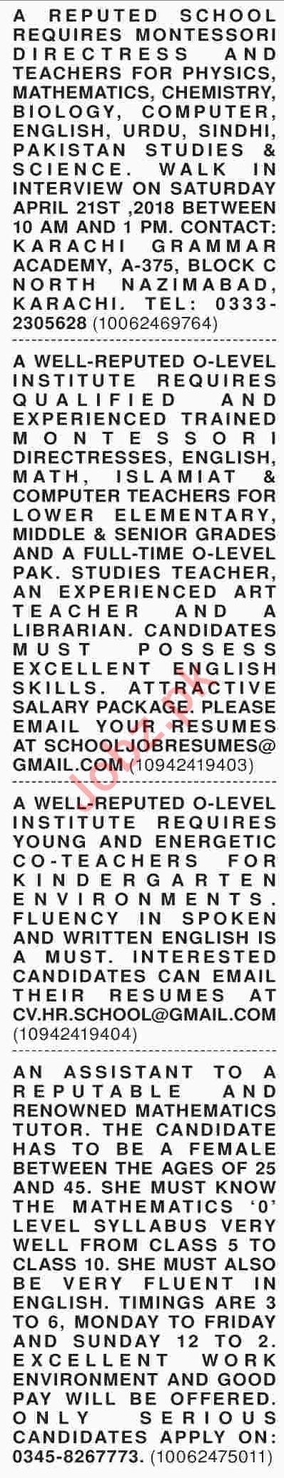 Principal & Teacher Jobs 2018 in Karachi