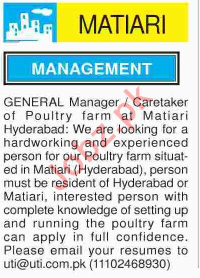 Management Staff Jobs in Hyderabad 2018