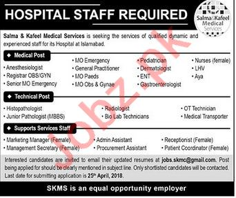 Salma & Kafeel Medical Services, Medical Staff
