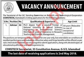 COMSTECH Secretariat Islamabad - Adviser Jobs
