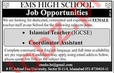 EMS High School Islamabad Teachers & Coordinator Jobs