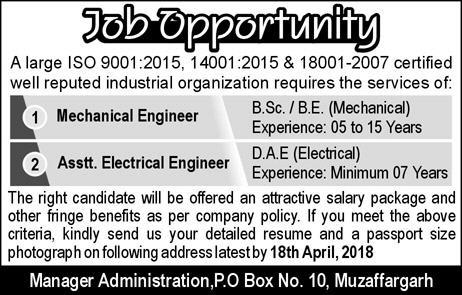 Mechanical Engineer and Mechanical Engineers Engineer Wanted