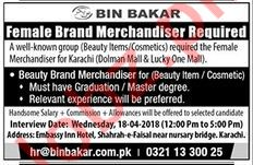 BIN BAKAR - Female Brand Merchandiser