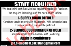 Supply Chain Officer & Service Coordination Officer Jobs