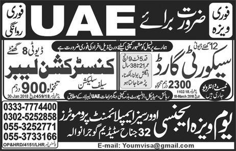 Construction Labors and Security Guards Job Opportunity
