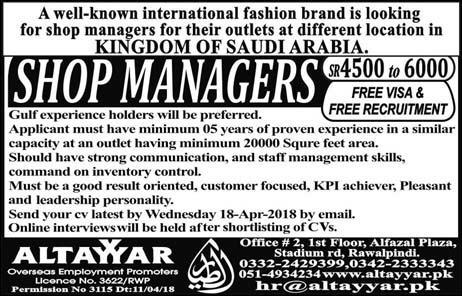 Shop Manager Job Opportunity