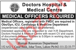 Doctors Hospital & Medical Centre - Medicla Officers Jobs