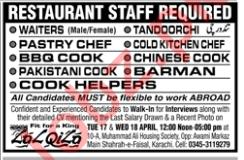 Lal Qila Restaurant - Chef, Waiters, Cook, Barman