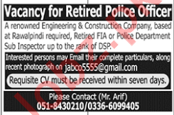 Retired Police Officer Jobs 2018 in Rawalpindi