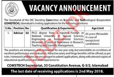 COMSTECH Organization of Islamic Cooperation OIC Jobs 2018