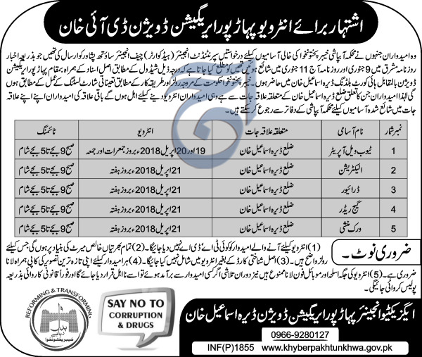 Irrigation Divisions  Dera Ismile Khan Jobs
