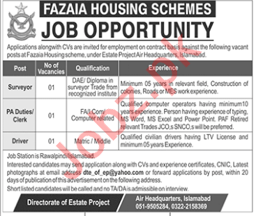 Fazaia Housing Schemes Islamabad Jobs 2018