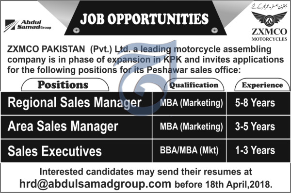 ZXMCO Pakistan Pvt Limited Sales Executives Jobs