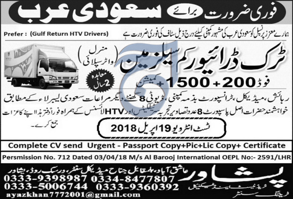 Truck Drivers Cum Salesmen JOb in Saudi Arabia