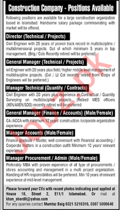 Director Technical & Manager Accounts Jobs in Islamabad