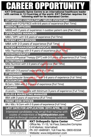 KKT Orthopedic Spine Center Islamabad Jobs 2018
