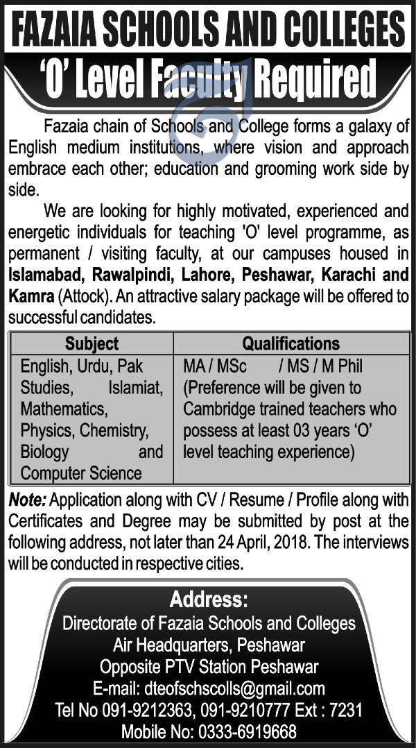 Fazaia Schools and Colleges O Level Faculty Jobs