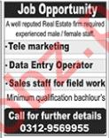 Data Entry Operator & Telemarketing Staff Jobs 2018
