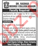 Dr Rashad Degree College Khaur Dist Attock Jobs 2018