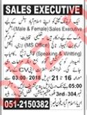 Sales Executive Jobs 2018 in Islamabad