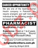 Ghazi Brothers Rawalpindi Jobs 2018 for Pharmacist