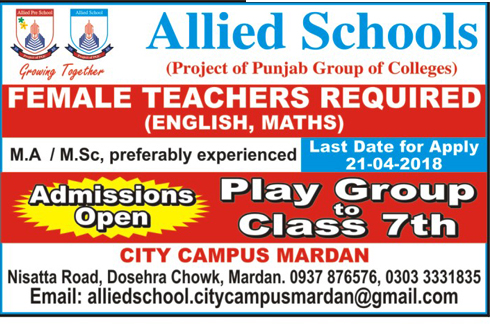 Allied Schools  City Campus Mardan Teachers Jobs
