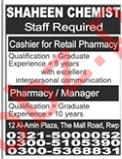 Shaheen Chemist Rawalpindi Jobs for Cashier & Manager