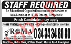 Roma Institute of Modern Studies Rawalpindi Jobs Teachers