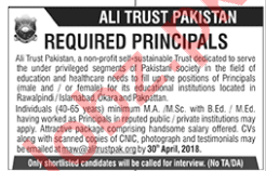 Ali Trust College Islamabad Jobs 2018 for Principal