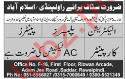 Pak Multi Services Rawalpindi Jobs for Electrician & Painter