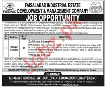Faisalabad Industrial Estate Development FIEDMC Jobs 2018