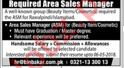 Area Sales Manager Jobs in Rawalpindi
