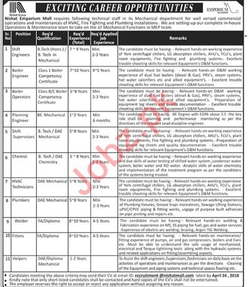 Nishat Emporium Mall Lahore Jobs 2018 for Engineers