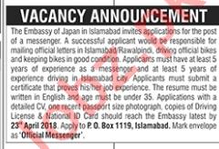 Embassy of Japan Jobs 2018 for Messenger