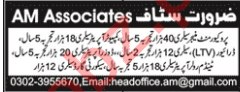 AM Associates Rawalpindi Jobs 2018 for Manager & Driver