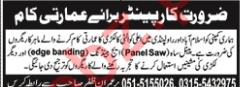 Carpenter Jobs 2018 in Rawalpindi