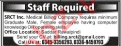 SRCT Inc Rawalpindi Jobs 2018