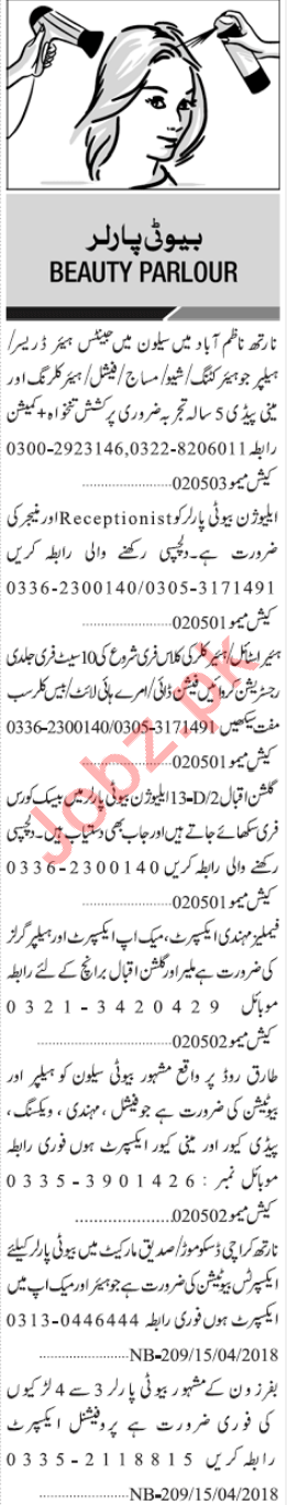 Beauty Parlor Staff Jobs 2018 in Karachi
